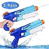 Ucradle 2 Pack Pistolas de Agua Chorro de Agua Squirt Gun, 300ML Soaker Guns para Niños Años Adultos, Juguetes de...